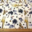 African Jubilee cotton fabric