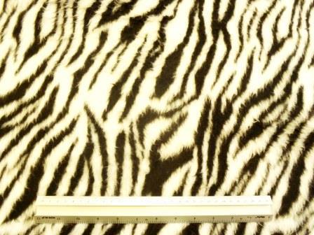 white tiger faux fur